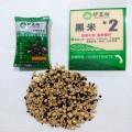 许昌五谷豆浆料包