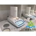 冠亞茶葉快速水分檢測儀怎么使用?性能參數