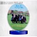 杭州职高毕业合影留念 30周年同学聚会礼品 专业定制毕业礼物