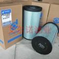P532506唐納森空氣濾芯安全芯 美觀耐用
