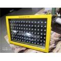 LED高亮度防爆燈 200W投光燈廠家定制