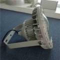 80WLED防爆燈 BAX1501化工廠防爆泛光燈