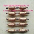 放热焊接模具【材料定制】焊接首选