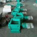 工业用 除尘器配套使用 星型卸料器 旋转卸灰阀