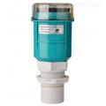 浙江自来水厂一体式超声波液位计-GREENPRIMA