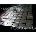 严格把控质量的铸铁T型槽平台2000*3500厂家销售