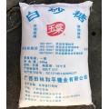 食用级蔗糖供应 广西一级白砂糖批发 商家主营