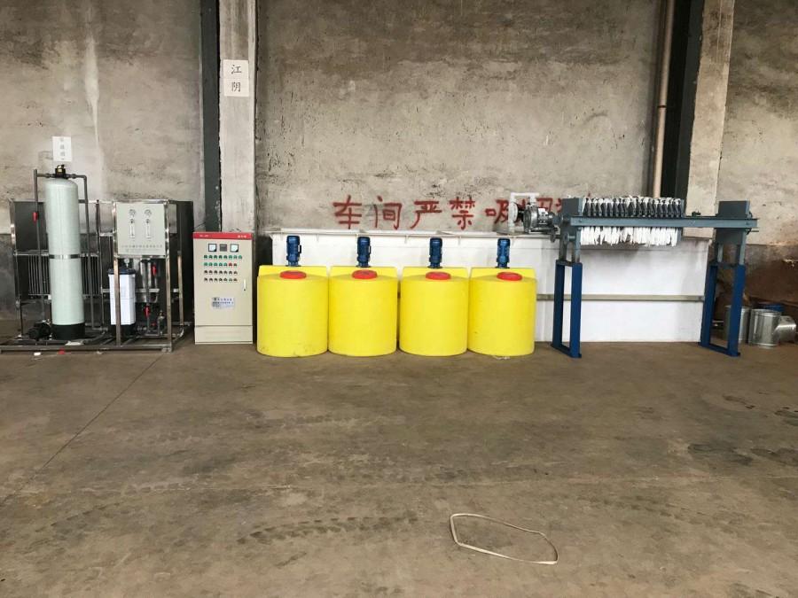 油墨廢水處理設備 濰坊海德堡環保科技有限公司