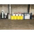 油墨廢液處理設備 油墨廢水一體化設備  濟南廠家直銷