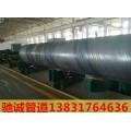 630*8螺旋钢管价格