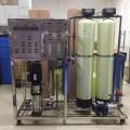 商用纯水处理设备工程