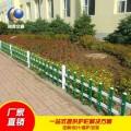 扬州草坪护栏批发