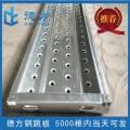 建筑钢架板价格