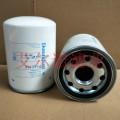 P550148唐納森液壓油濾芯 卓越服務