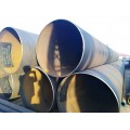 DN600螺旋焊管价格哪里便宜