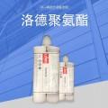 聚氨酯结构胶粘剂销售厂家