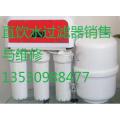 深圳光明新区直饮水过滤器