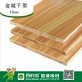 中国板材十大品牌百的宝E0级杉木芯环保生态板金城千里