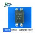 冠西光电继电器KAQY414