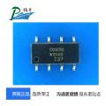 低电流及电阻类型继电器KAQW414 冠西COSMO