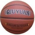 國產籃球哪個牌子好