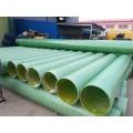 河北万诚 玻璃钢电缆管 保护穿线管 玻璃钢电力保护管