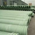 北京供应电缆穿线管 玻璃钢管 排水管 排污玻璃钢管 通风管道
