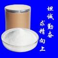 吡嘧磺隆 96% 原料 98389-04-9