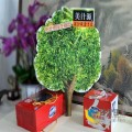 上海礼品盒设计