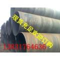供水用DN800螺旋焊管一吨价格
