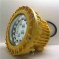 吸顶式50W防爆灯GF9035 LED防爆泛光灯厂家