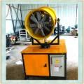安徽合肥錦輝環保JH-S30高射程除塵噴霧機