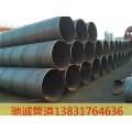 地埋污水管道用530螺旋焊管价格