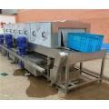 匯康制造豆芽筐清洗機 高壓噴淋洗箱機 洗盒機