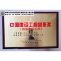 江苏木质奖牌定制厂 金箔奖牌批发价格 单位表彰评选奖牌