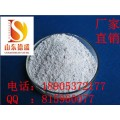 稀土碳酸铈(低氯根碳酸铈)化学试剂