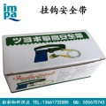 IMPA 331101挂钩安全绳 攀高安全带 安全带及安全钩