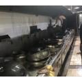 清洗单位餐厅大型油烟机 成都烟道清洗公司