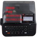 MAXLM-550E线号机新款打印机耗材