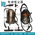 工业吸尘器 电动式真空扫除器110V伏船用配4个吸嘴