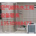 龙华宾馆旅馆热水工程