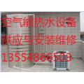 龙华格力空气能热水设备