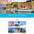 旅游业网站策划