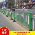市政护栏多少钱一米