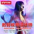 上海影视后期培训哪家好,大咖带你引领电影视觉热潮