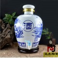 毫州陶瓷酒瓶坛100斤加字定做 陶瓷酒具厂家直销