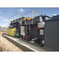 油田回注污水处理设备气浮过滤一体机