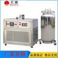 汇富液氮低温槽 配超大不锈钢冷冻箱