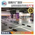 采購高品質金剛砂耐磨地坪材料 請找:河南大廣建材有限公司