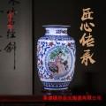 景德镇陶瓷小花瓶,合元堂家居小花瓶